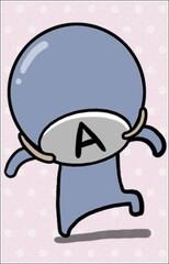 A-gata-kun