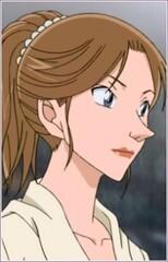 Hatsune Kamon
