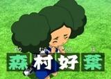 Konoha Morimura