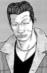 Chouji Nakanishi