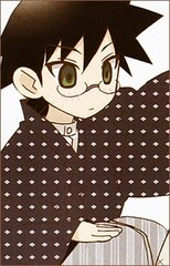 Majiru Itoshiki