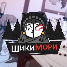 Шикимори   Вконтакте