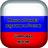 Манга и Ранобэ изданные в России (Цифровая версия)