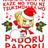 Padoru Padoru [ぱどる ぱどる]