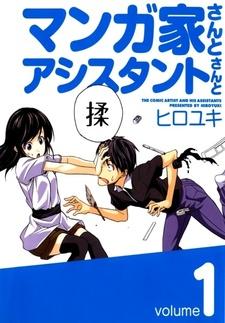 Mangaka-san to Assistant-san to
