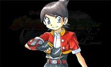 Pokemon Ranger Vatonage the Comic