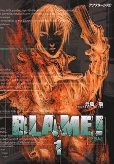 Blame!