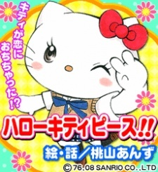 Hello Kitty Peace!!