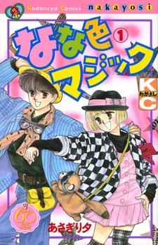 Nanairo Magic