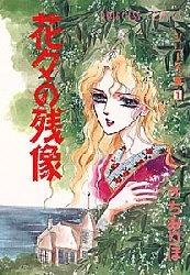 Series Itsuki