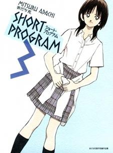 Short Program 3