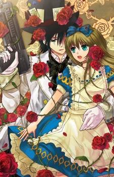 Renai Otogibanashi: Rose Petite Cœur