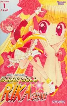Superdoll Rika Chan