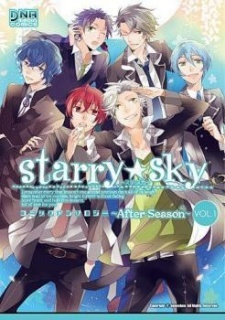 Starry☆Sky: Comic Anthology - After Season