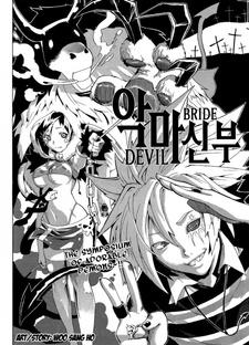 Devil Bride