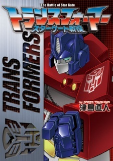 Transformers: The Battle of Star Gate