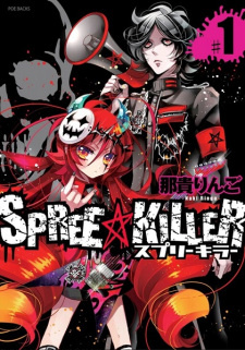 Spree★Killer