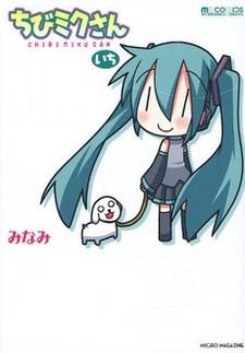 Chibi Miku-san