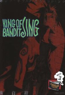 King of Bandit Jing