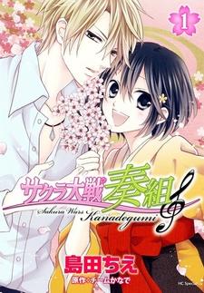 Sakura Taisen: Kanadegumi