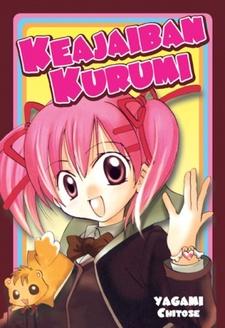 Kurumi-tic☆Miracle