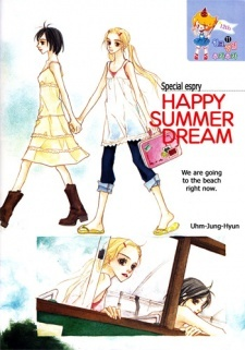Happy Summer Dream