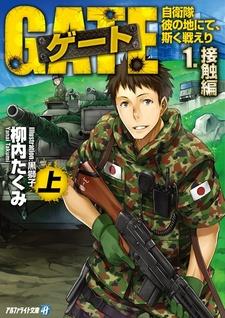 https://dere.shikimori.org/system/mangas/original/67879.jpg?1506267415