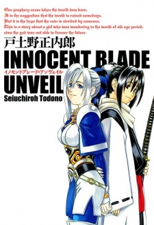 Innocent Blade Unevil