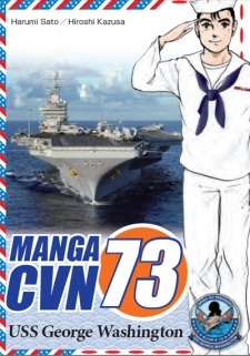 Manga CVN73 USS George Washington