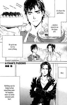 A-chan no Pudding