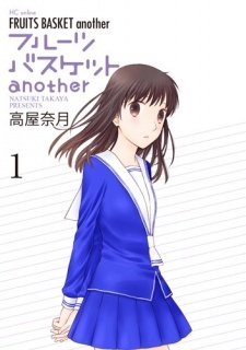Fruits Basket: Another