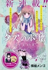 Kuzu no Honkai Decor