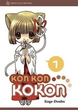 Kon Kon KoKon