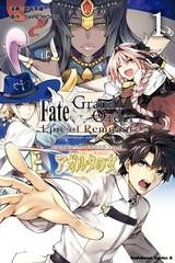 Fate/Grand Order: Epic of Remnant - Ashu Tokuiten II - Denshou Chitei Sekai Agartha - Agartha no Onna