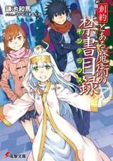 Souyaku Toaru Majutsu no Index