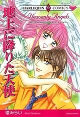Chijou ni Orita Tenshi