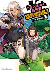 Goshujinsama to Yuku Isekai Survival! The Comic