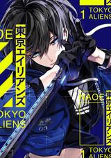 Tokyo Aliens