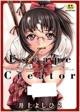 Escape Creator