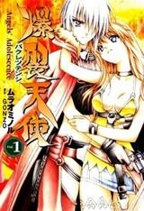 Bakuretsu Tenshi: Angel's Adolescence