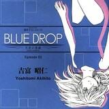 Blue Drop: Tenshi no Itazura