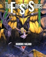 Five Star Stories