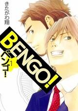 Bengo!