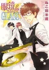 Megane Cafe Glass