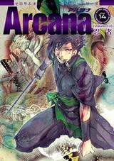 Arcana - Ninja