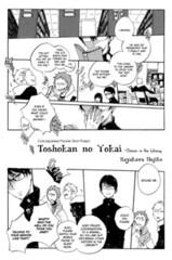Toshokan no Youkai