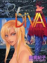 Parasite Eve Diva - N.Y. Shi no Utahime