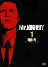 Mr.Nobody