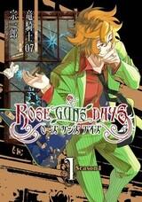 Rose Guns Days: Season 1