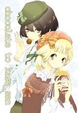 Asagao to Kase-san. dj - Chocolate to Kase-san.